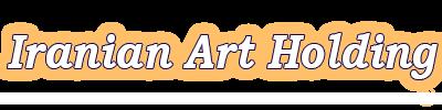 هلدينگ هنر ايرانيان